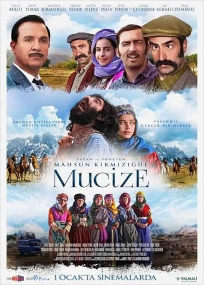2015-film-3