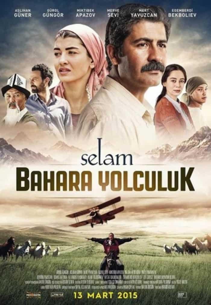2015-film-7