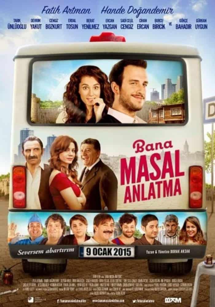 2015-film-8