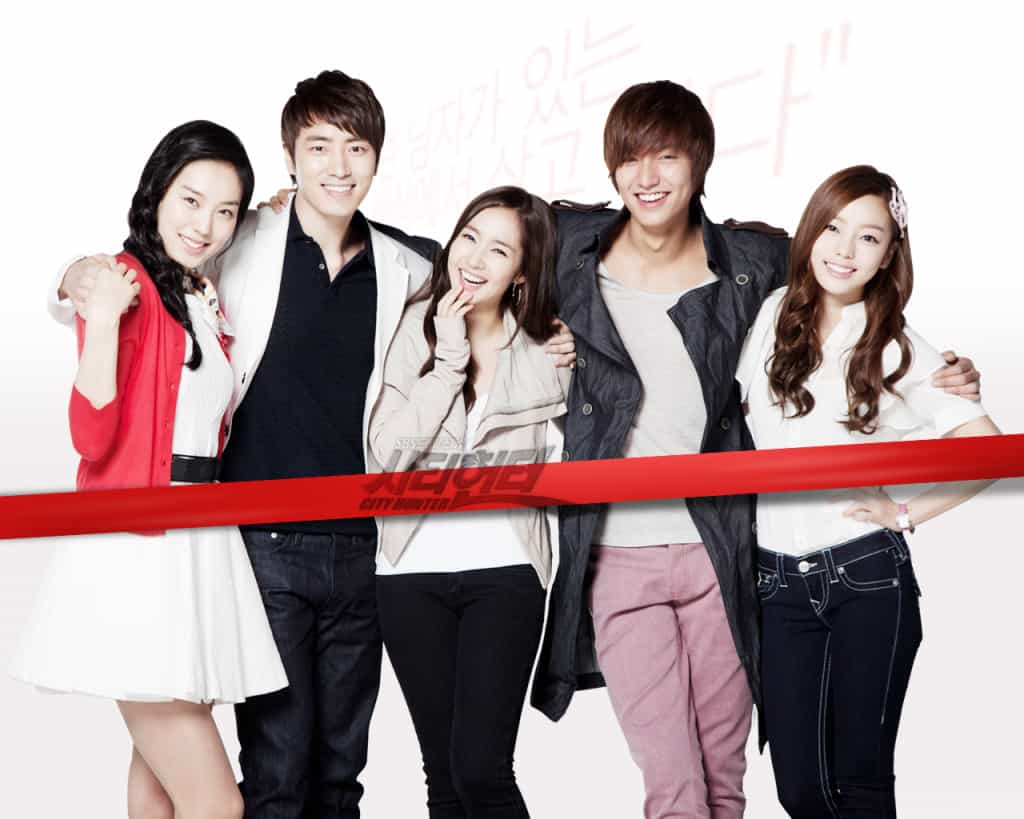 city hunter kore dizisi