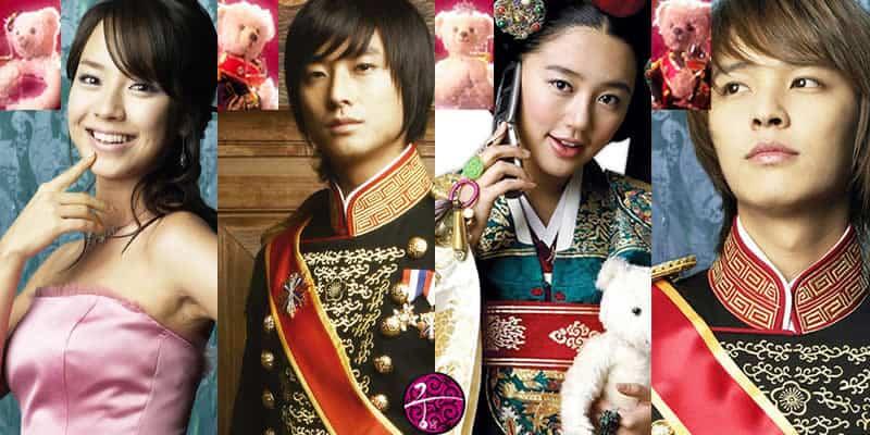 goong princess hours kore dizisi