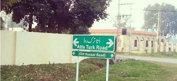 pakistan atatürk