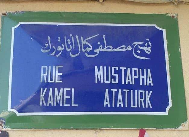 Tunus Atatürk Heykeli