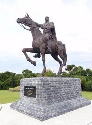 Japonya Atatürk Heykeli