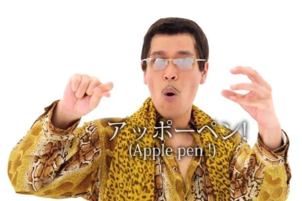 pen pineapple apple pen ppap