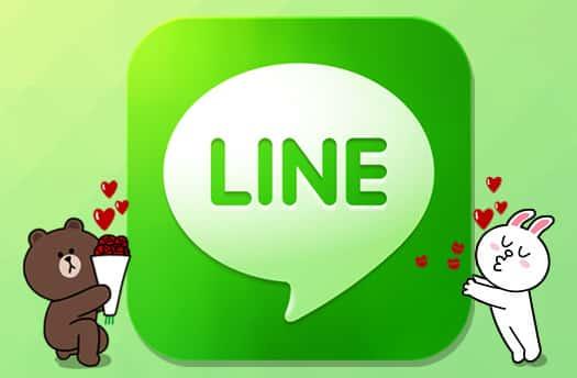 line-mesajlasma-programi