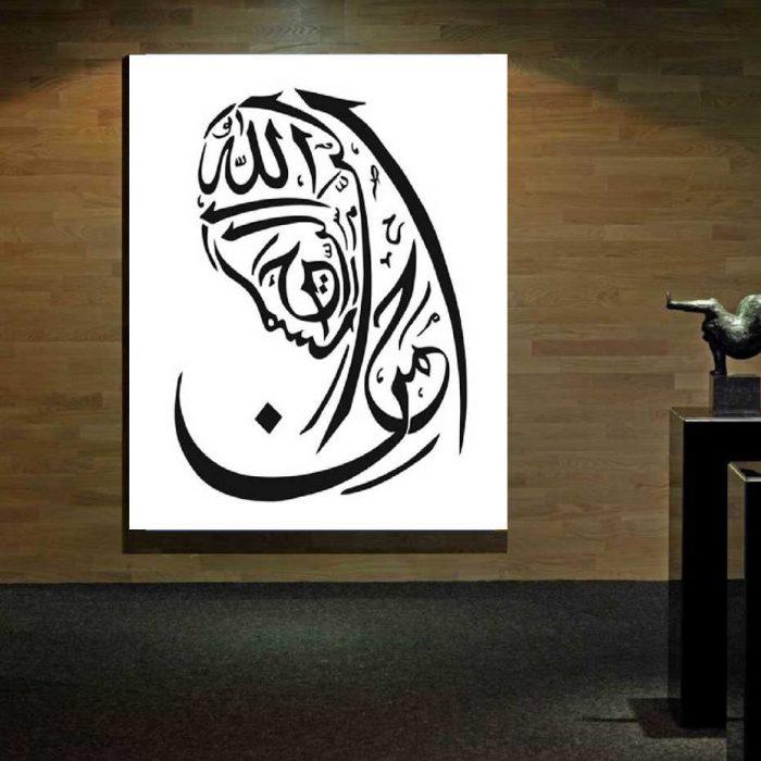 Kaligrafi Nedir, Çeşitleri Nelerdir?