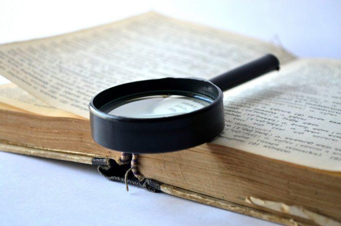 Hermeneutik Nedir? Hermeneutik Nasıl Ortaya Çıktı?