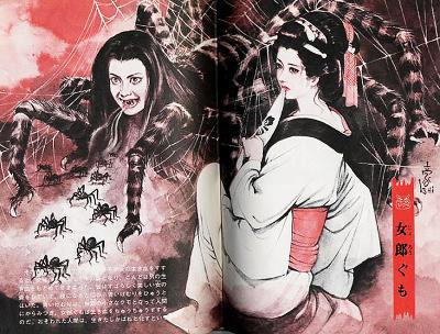 Kappa Nedir? – Japon Kültüründe Yaratıklar